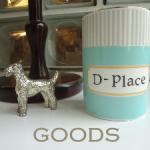 goods300_225