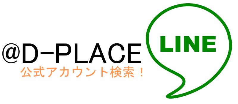 line_kensaku